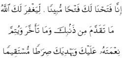 Al Fath 1-2