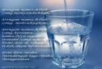 segelas air doa