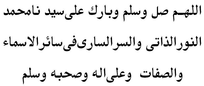 selesai sholat fardhu dibaca 21 kali dan tengah malam setiap selesai
