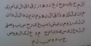 huruf Ali Imran 37