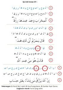 Huruf QS Ali Imran 37