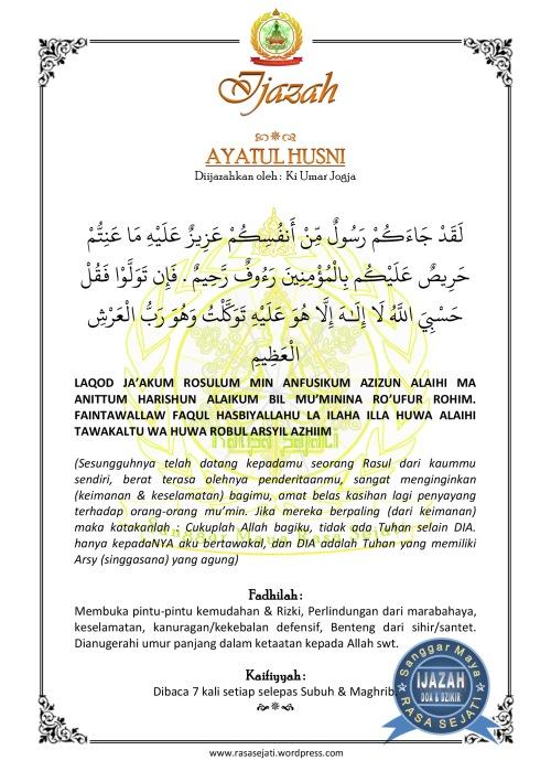 IJAZAH 06 - AYATUL HUSNI